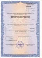 akkreditacia-pril.jpg